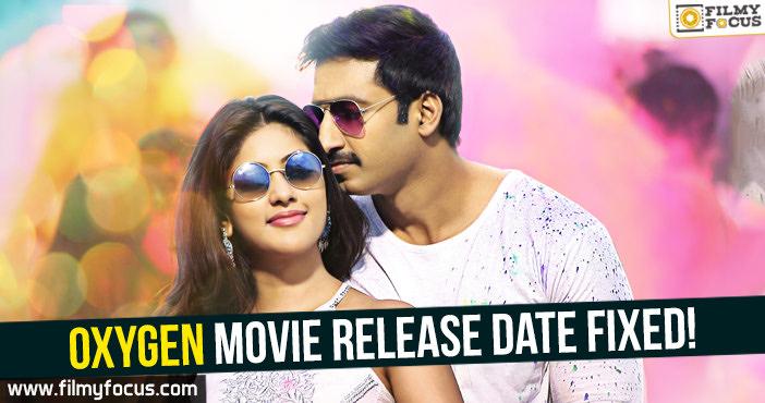 Gopichand, Jagapathi Babu, Raashi Khanna, Anu Emmanuel, Kick Shyaam, Oxygen Telugu Movie,