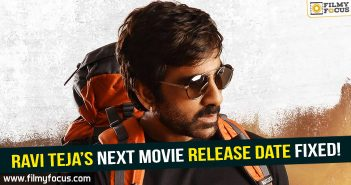 Anil Ravipudi, raja the great movie, Ravi teja, Ravi Teja Movies