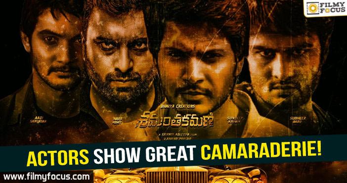 Shamanthakamani Movie, multi starrer, Sundeep Kishan, Nara Rohit, Hero Aadhi, Sudheer Babu,