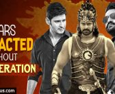 Stars who acted without remuneration!