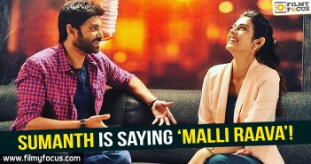 Malli Raava Movie, Naruda DONORuda Movie, sumanth
