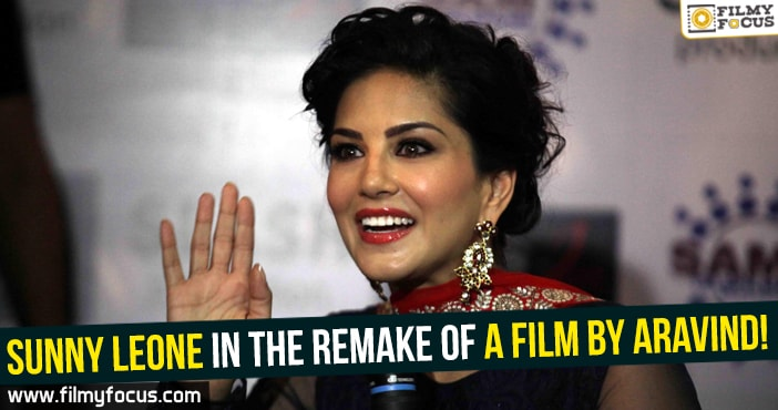 Sunny Leone, A Film By Aravind Movie, Actress Sunny Leone