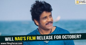Nagarjuna, King Nagarjuna, Raju Gari Gadhi 2 Movie, omkar,