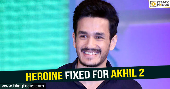 Akhil, Akhil 2nd Film, Director Vikram Kumar, nagarjuna, King Nagarjuna, Priyadarshan,