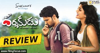Ashok Bandreddi, Darshakudu Movie Rating, Darshakudu Movie Review, Darshakudu Movie Review in Telugu, Darshakudu Movie Telugu Review, Darshakudu Review, Darshakudu Telugu Movie, Eesha Rebba, Jakka Hari Prasad, Noel Sean, Pujita Ponnada, Sai Karthik