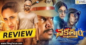 Bharat Madhusudhan, Bheems Ceciroleo, Hari Gowra, Krishna Vamsi, Manisharma, Nakshatram Movie Rating, Nakshatram Movie Review, Nakshatram Movie Review & Rating, Nakshatram Review, Nakshatram Telugu Movie, Nakshatram Telugu Review, Pragya Jaiswal, Prakash Raj, Regina Cassandra, Sai Dharam Tej, Sundeep Kishan, Tanish