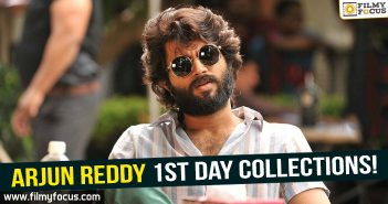 Arjun Reddy, Arjun reddy collections, Arjun Reddy Movie, Vijay Devarakonda, Arjun Reddy 1st day collections