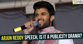 Arjun Reddy Movie, Director Sandeep Reddy Vanga, Sandeep Reddy Vanga, Vijay Deverakonda