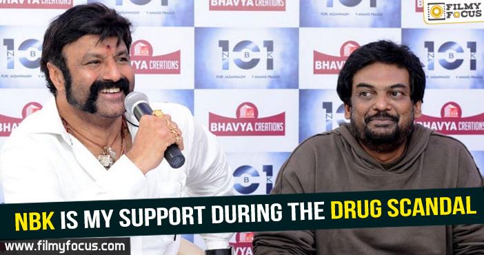 Balakrishna, NBK101, Puri jagannadh, Director Puri Jagannadh,