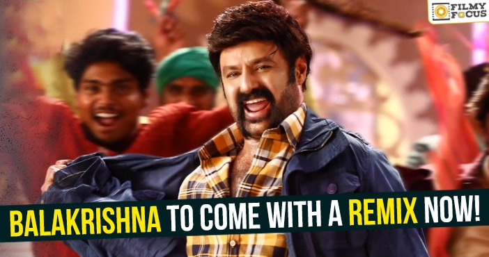 balakrishna-to-come-with-a-remix-now