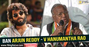 Arjun Reddy, Arjun reddy collections, Arjun Reddy Movie, Vijay Devarakonda, V Hanumantha rao