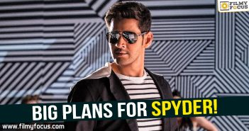 Spyder, Spyder movie, Mahesh babu, Rajinikanth, A.R. Murugadoss,