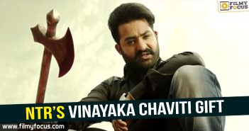 Director BobbyKalyan Ram, Jai lava kusa movie, Jr Ntr, Nandamuri Arts, Nivetha Thomas, NTR, Raashi khanna
