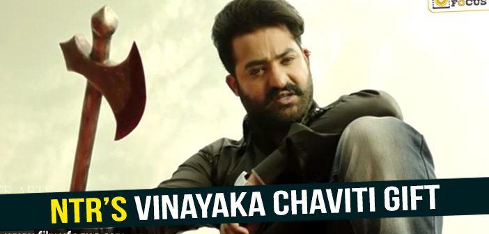 Jr. NTR's Vinayaka Chaviti gift, Lava teaser!