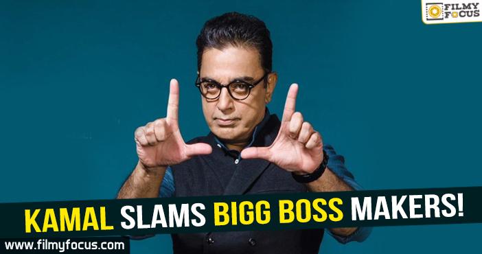 Kamal Haasan, Kamal Haasan Movies, Bigg boss,
