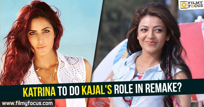 Katrina Kaif, Temper, Kajal