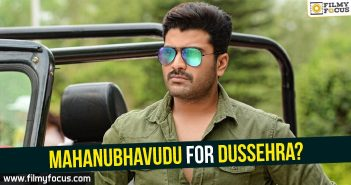 Sharwanand, Mahanubhavudu Movie, Maruthi Dasari, Maruthi,