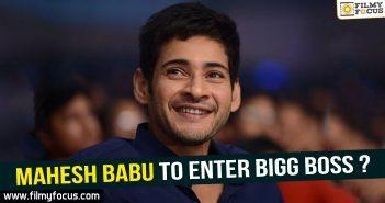 Mahesh babu, NTR, Spyder, Spyder movie, Bigg Boss, Bigg boss show,