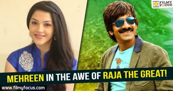 Mehreen, Mehreen Kaur, Raja The Great, Ravi teja, Ravi Teja Movies,