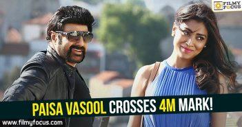 Paisa Vasool , Paisa Vasool Movie, NBK, Balayya Babu, Shriya Saran, Shriya