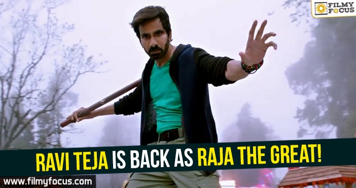 Ravi Teja, Raja The Great Movie, Anil Ravipudi, Mehreen Kaur,