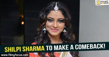 Shilpi sharma, Actress Shilpi sharma,