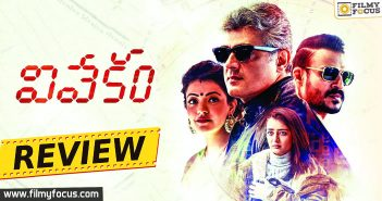Ajith, kajal, Kajal Aggarwal, Vivekam, Vivekam Movie, Vivekam Movie Rating, Vivekam Movie Review, Vivekam Movie Telugu Review, Vivekam Review, Actor Vivek Oberoi, Akshara haasan,
