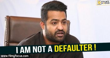 NTR, Jr Ntr, Nannaku Prematho Movie, BVSN Prasad, NTR, Director Sukumar,