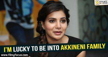 Samantha, Akkineni Family, Nagarjuna, Amala, Naga Chaitanya, Naga Chaitanya & Samantha Marriage,