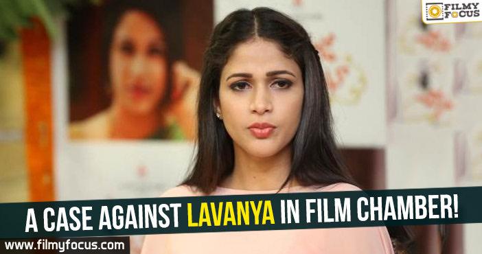 Lavanya, Lavanya Tripathi, Lavanya Tripathi Movies