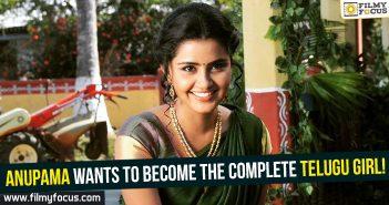 Actress Anupama Parameshwaran, Anupama, Anupama Parameshwaran