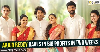 Arjun Reddy, Arjun reddy collections, Arjun Reddy Movie, Vijay Devarakonda,