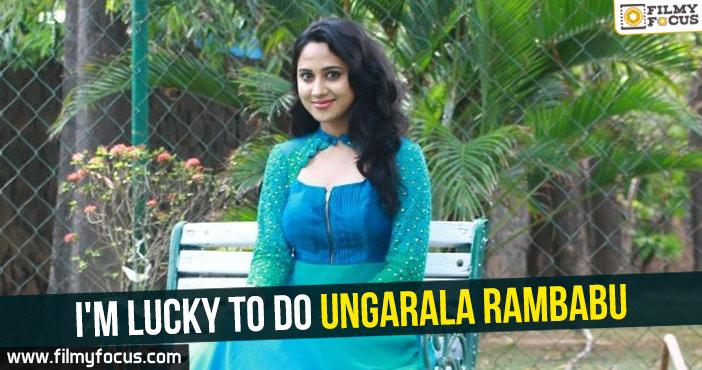 Ungarala Rambabu Movie, Sunil, Mia George