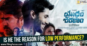 Yuddham Sharanam Movie, Lavanya, Naga Chaitanya, Srikanth