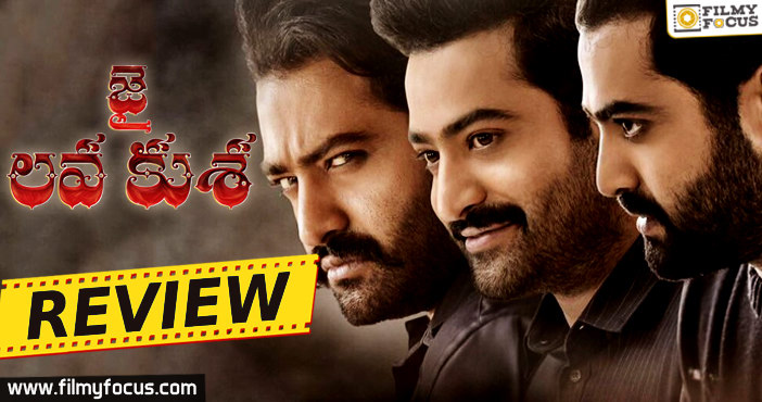 devi sri prasad, Director Bobby, Jai lava kusa movie, Jai Lava Kusa Movie Review, Jai Lava Kusa Review, Jai Lava Kusa Telugu Review, Jr Ntr, Kalyan Ram, Nivetha Thomas, NTR, Raashi khanna