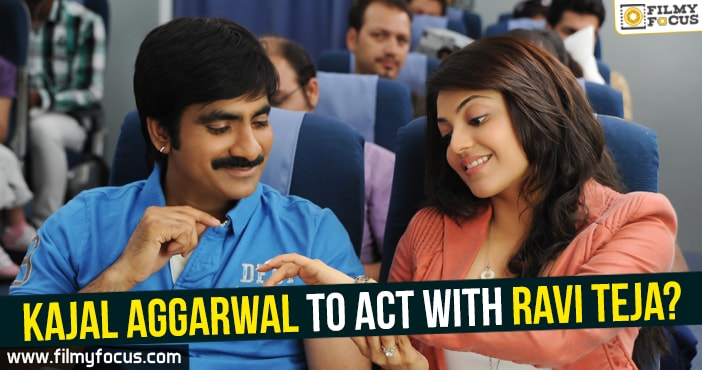 Kajal Aggarwal, Ravi Teja, Touch Chesi Choodu, Raja The Great, Srinu Vaitla,