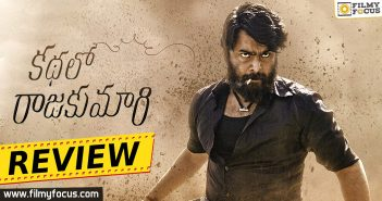 Kathalo Rajakumari Movie Review, Kathalo Rajakumari Review, Kathalo Rajakumari Rating, Kathalo Rajakumari, Kathalo Rajakumari Movie, Nara Rohit, Namitha Pramod, Naga shourya