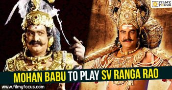 Mohan Babu, SV Ranga Rao, Mahanati Savitri Biopic, Mahanati Movie