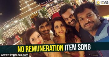 Raashi Khanna, Ravi Teja, Raja The Great Movie, Anil Ravipudi