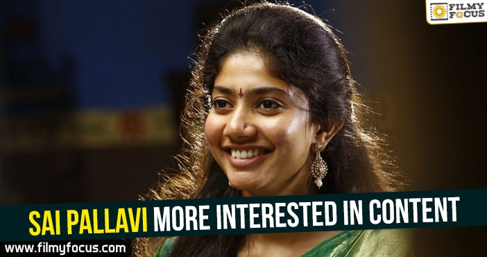 Fidaa Movie, Actress Sai Pallavi, Sai Pallavi