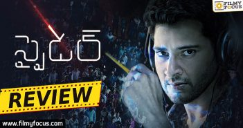 Ar Murugadoss, Bharath, Harris Jayaraj, Mahesh Babu, Priyadarshi Pullikonda, Rakul Preet, Rakul Preet Singh, S.J Surya, Spyder Movie, SPYder Movie Review, SPYder Review, SPYder Telugu Review