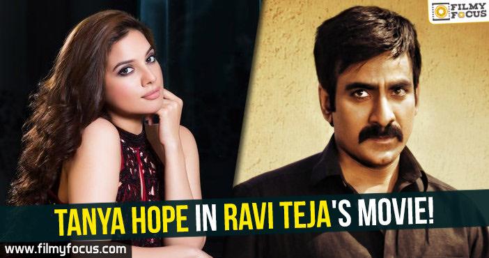 Tanya Hope, Ravi Teja