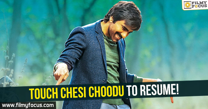 Ravi Teja, Touch chesi Choodu Movie, Raja The Great Movie, Mehreen