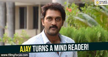 Ajay, Actor Ajay,