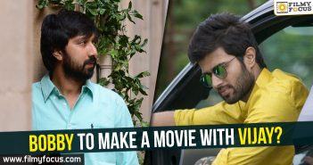 Vijay Devarakonda, Pelli Choopulu, Arjun Reddy Movie, Director Bobby, Bobby