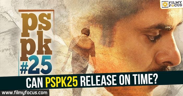 PSPK25 Movie, Pawan Kalyan, Trivikram,
