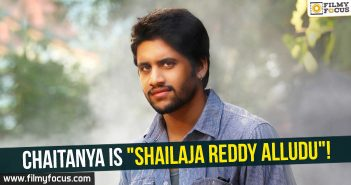 Naga Chaitanya, Shailaja Reddy Alludu Movie, Maruthi