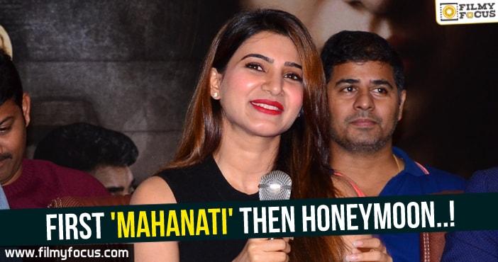 Samantha, Samantha Akkineni, Naga Chaitanya