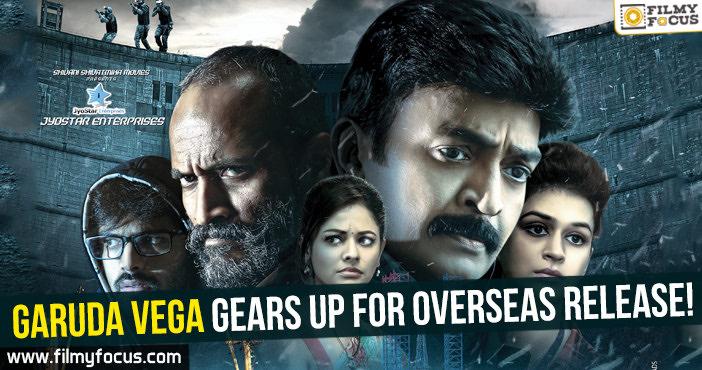Garuda Vega, PSV Garuda Vega Movie, Rajasekhar, Praveen Sattaru,