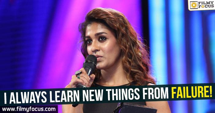 Actress Nayantara, Nayantara
